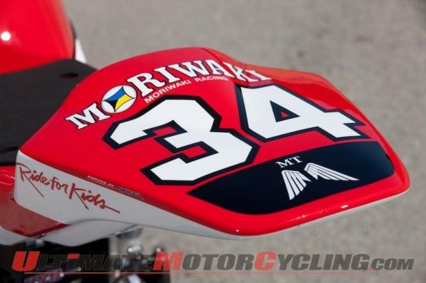 2010-moto2-american-honda-barber-test 5