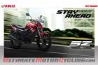 2011-yamaha-india-unveils-sz-sz-x-ybr-125 5