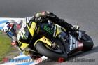 2010-sepang-motogp-malaysia-preview 5