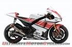 2011-yamaha-50th-anniversary-motogp-m1 1