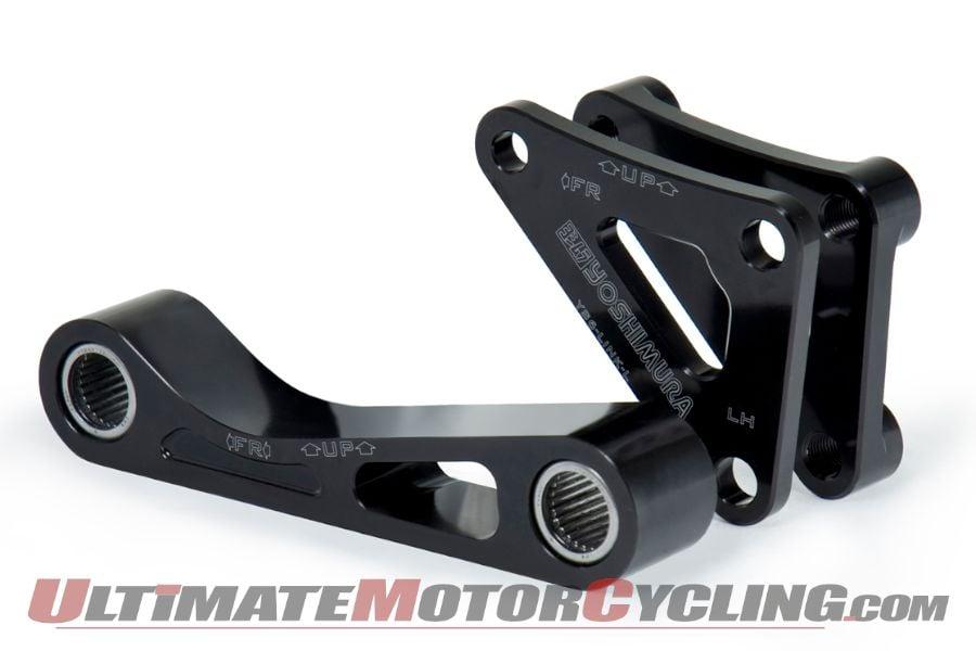 2011-yoshimura-gsx-r-600-750-rear-linkage-kits 1
