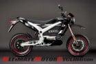 2011-zero-ds-motorcycle-quick-look 3