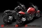2011-ducati-monster-1100-evo-quick-look 3