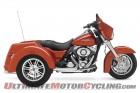 2011-harley-street-glide-trike-quick-look 1