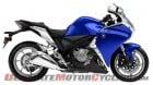 2012-honda-vfr-1200-f-preview 5