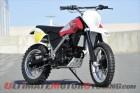2012-husqvarna-unveils-concept-baja 1