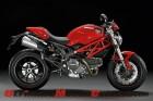 2012-ducati-starts-subsidiary-in-brazil 4
