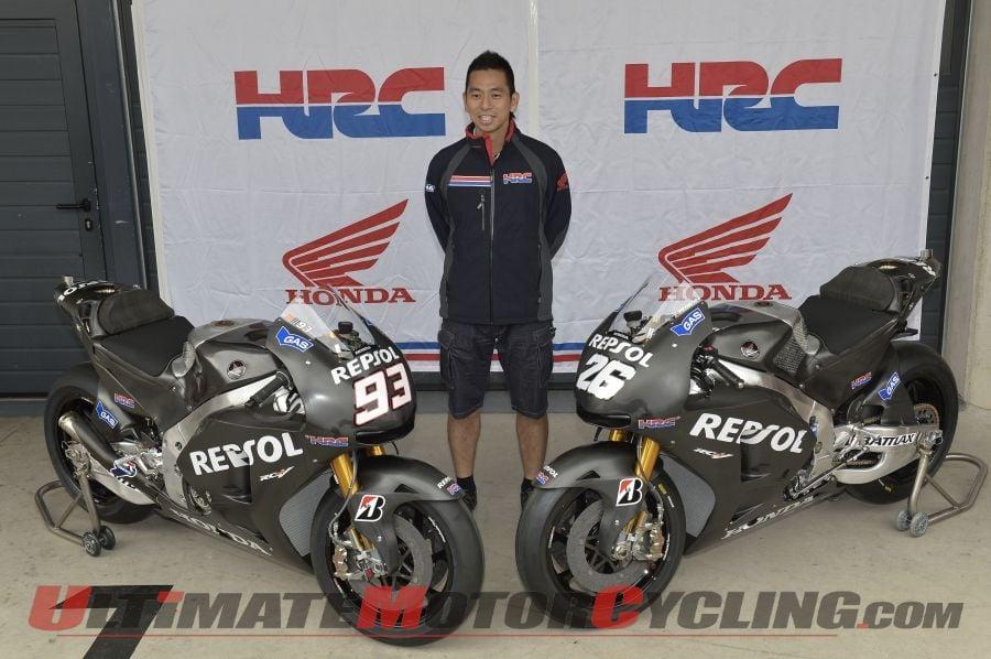 Rain Prevents Honda MotoGP Test; 2014 RC213V Presented