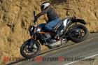 Aeromoto-Sport-Air-Leather-Motorcycle-Jacket-side-KTM-Duke