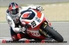 2014 Losail World Superbike | Season Finale Preview