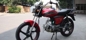 Cub Motorcycles – Small Bikes, Big Business