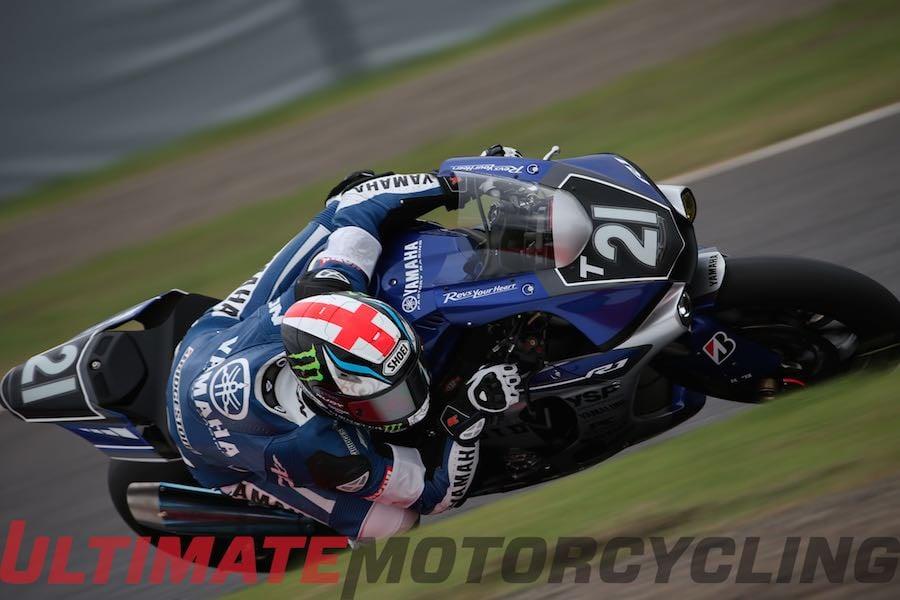 Suzuka 8 Hours Thursday Practice | Factory Yamaha Quickest