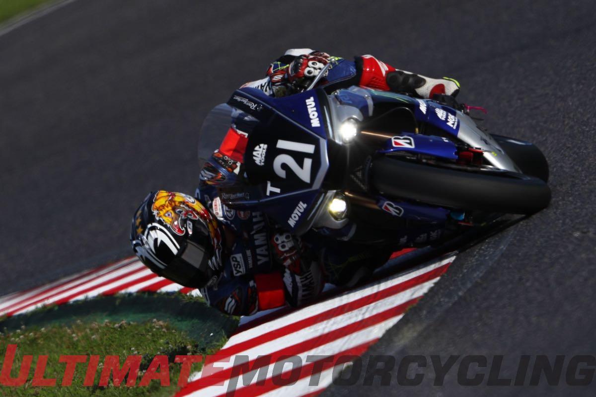 2016 Suzuka 8 Hours Qualifying | Yamaha Claims 2nd Straight Pole