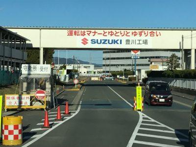 Suzuki Takatsuka Engine Assemby Plant entrance